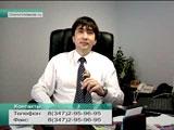 Агентство недвижимости «Квартал» - видеовизитка (рекламный видеоролик)
