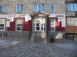 Уфа - Офисные помещения - Коммерческая недвижимость на красной линии - Лот 2220