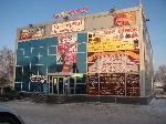 Уфа - Торговые площади - Сдам в аренду торговые площади свободной планировки в отдельно стоящем торговом комплексе общей площадью 628,3 кв.м.( 323 кв.м. на 1-м этаже, 305,3 кв.м. на 2-м этаже), введен в эксплуатацию в 2012 го - Лот 2255