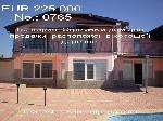 Уфа - видео, видеролик - За рубежом - Недвижимость Болгария , Каварна, Огромный дом, вилла люкс с невероятная морская панорама - Лот 555