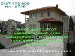 Уфа - видео, видеролик - За рубежом - Недвижимость в  Болгарии , Балчик, двухэтажный дом у моря - Лот 558