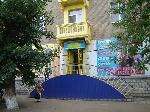 Предложение лот 561 - Сдается в аренду магазин по адресу г.Уфа, ул.Космонавтов,14