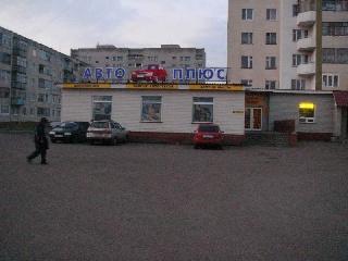 Уфа - Торговые площади - Аренда действующего магазина автозапчастей в г.Нефтекамск