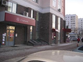 Уфа - Офисные помещения - Продается престижный офис в центре Уфы на углу ул.К.Маркса и Революционная
