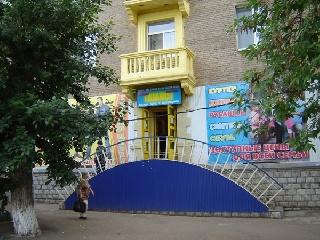 Уфа - Другие помещения - Сдается в аренду магазин по адресу г.Уфа, ул.Космонавтов,14