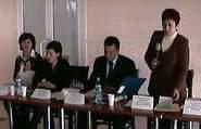 Материалы семинара Качественная риэлторская услуга - гарантия надежности и безопасности в сделке с недвижимостью